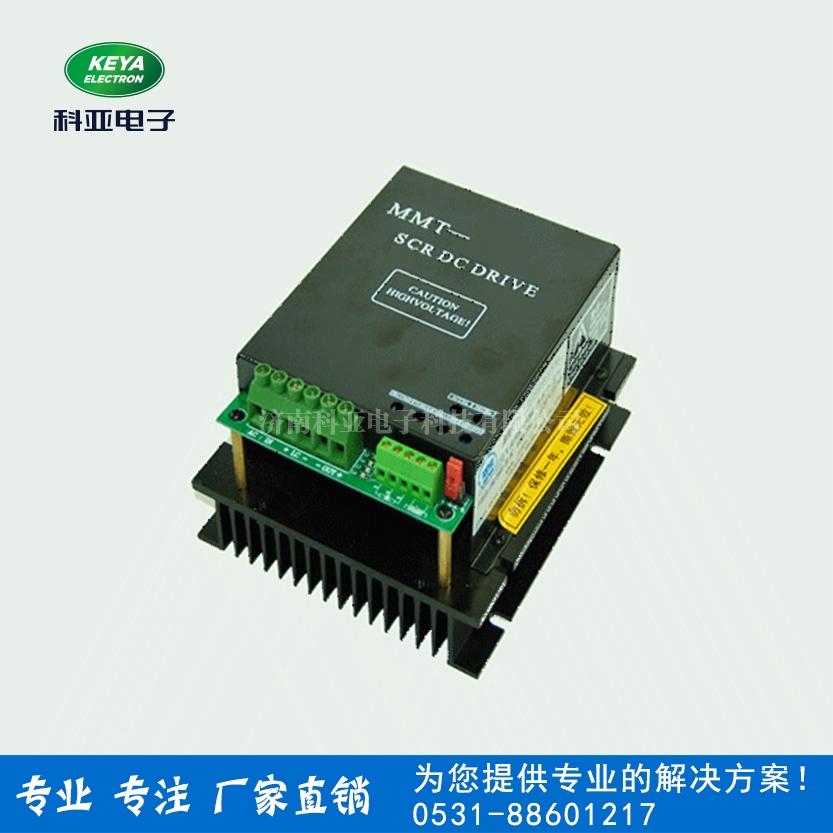 北京滚轮架控制器  220DR15-35AL