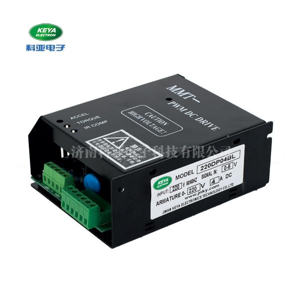济南直流电机调速器 220DP04BL