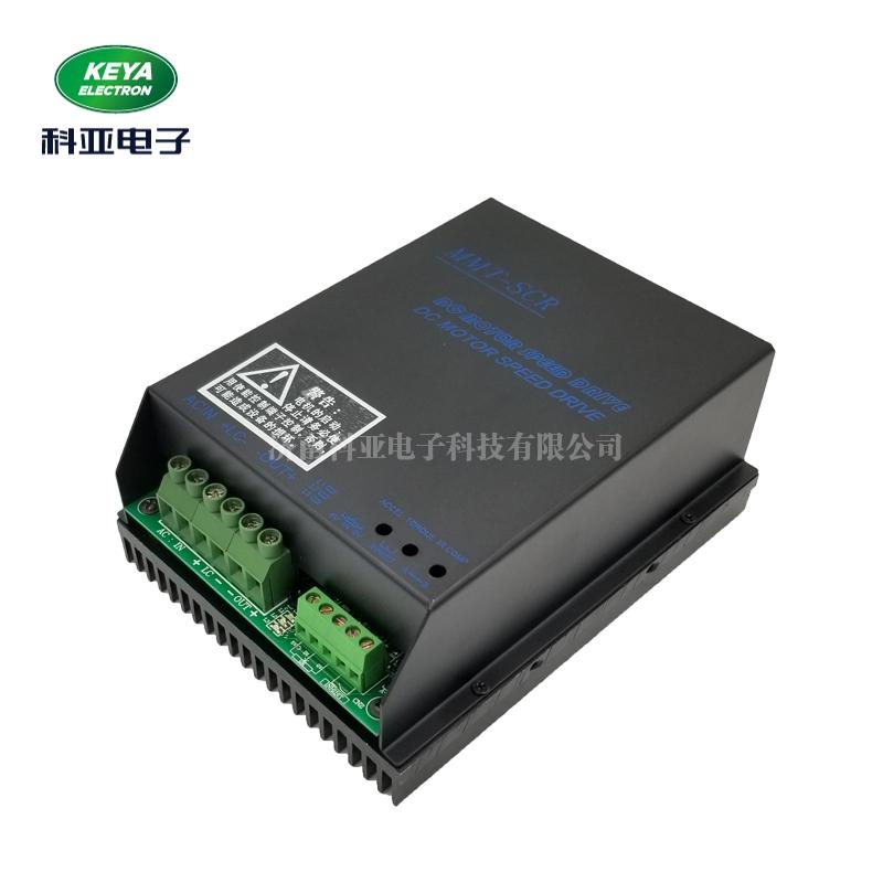 深圳2HP直流电机驱动器220DR20BL
