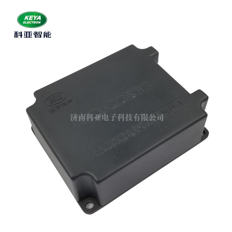 深圳机器人信息记录仪(数据黑匣子)