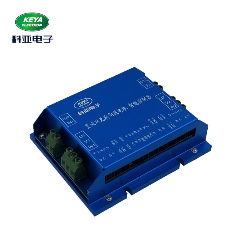 双路直流无刷驱动器KYDBL4830-2E