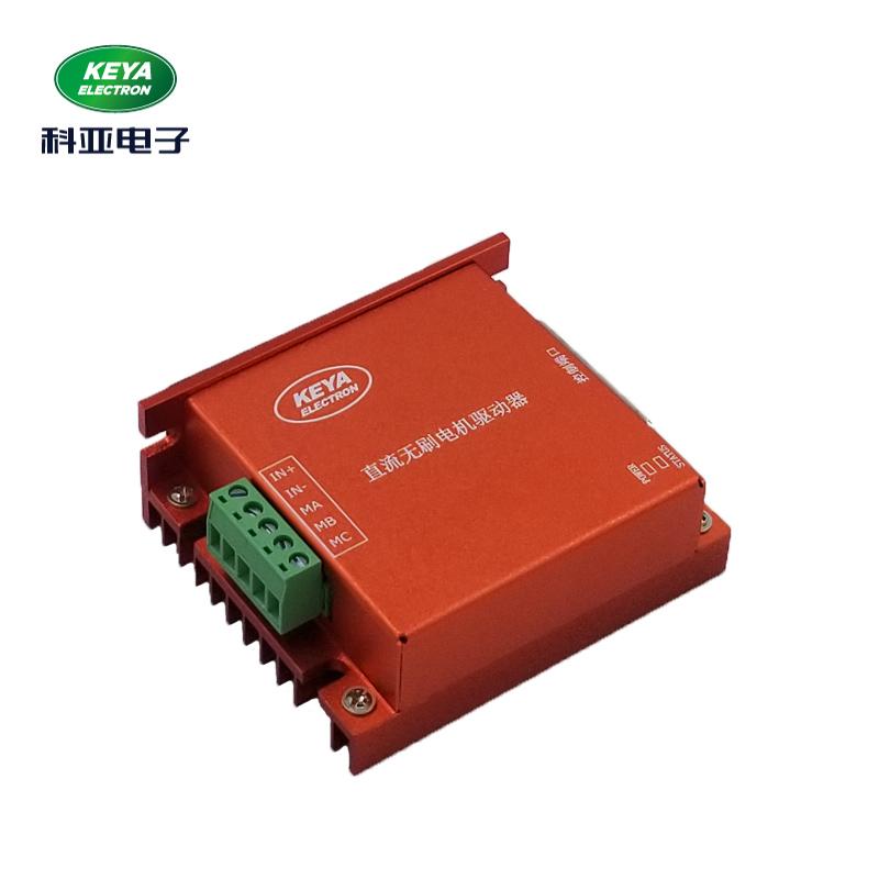 北京AGV搬运机器人驱动器 KYDBL4830-1E