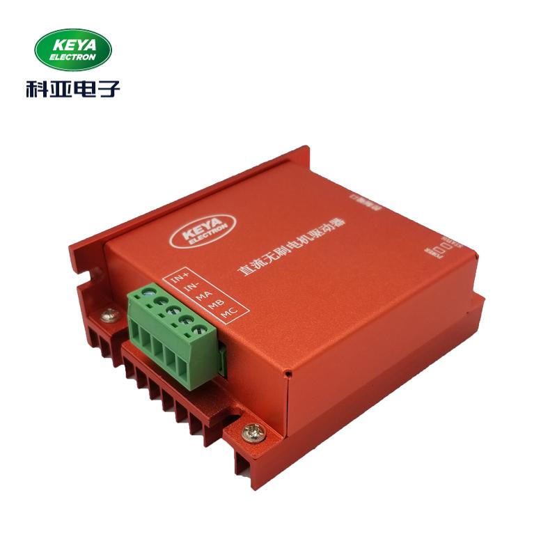 双路直流伺服驱动器KYDS2420-2E