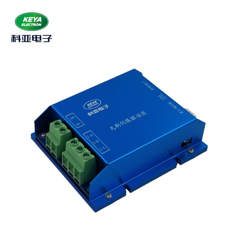 低压直流无刷驱动器 KYDBL4850-1E