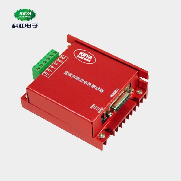 上海智能型双路有刷伺服电机驱动器KYDS4820-2E