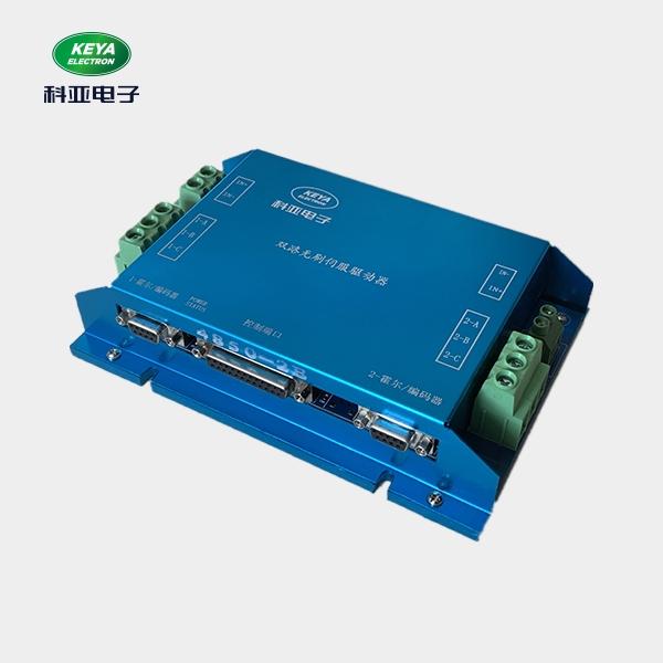 河南智能型双路伺服电机驱动器KYDBL4875-2E