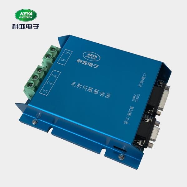 上海智能型单路伺服电机驱动器KYDBL4875-1E