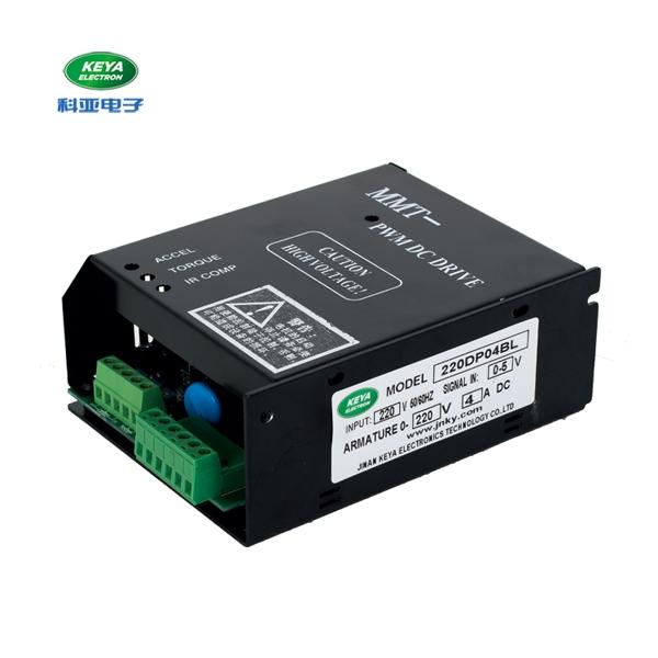直流电机调速器 220DP04BL