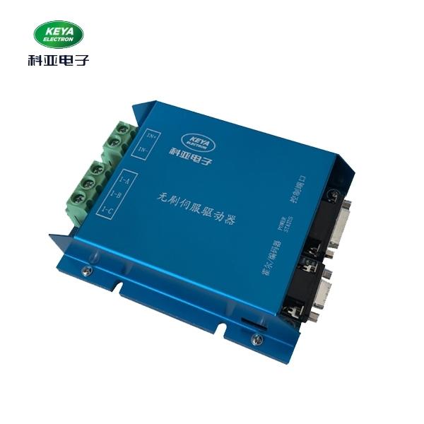 服务机器人驱动器KYDBL4875-1E