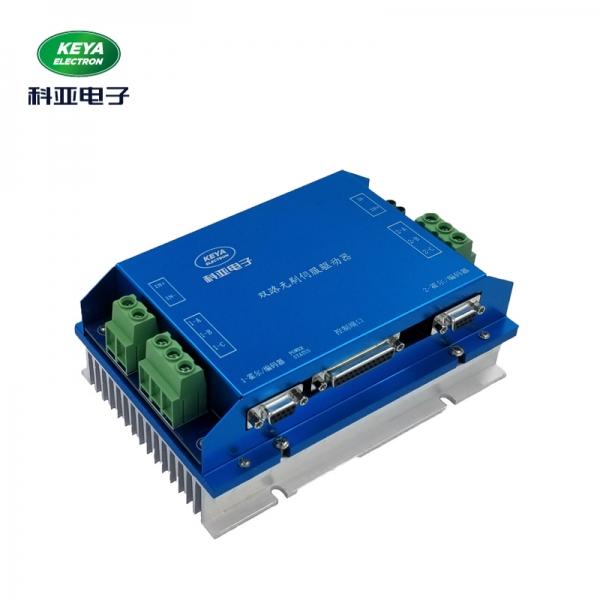 双路伺服驱动器KYDBL4875-2E