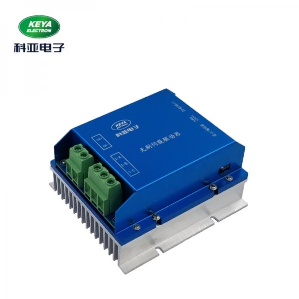 济南机器人履带底盘驱动器KYDBL4875-1E
