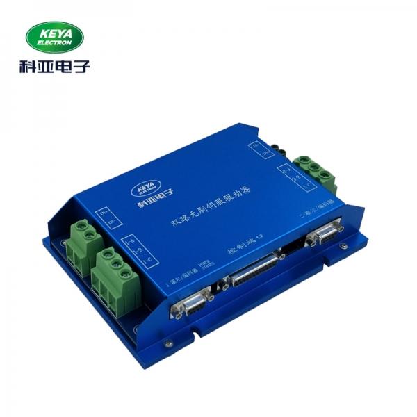 济南巡检机器人双路伺服驱动器KYDBL4850-2E