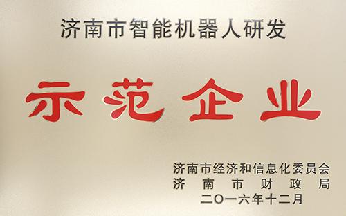 济南市智能机器人研发企业