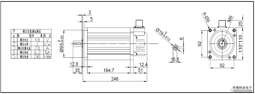 低压伺服电机(KY110AS0408-15)   1、六个设计型号,具有0.18-12 kW性能水平;连续转矩范围为0.0651 Nm 至 75.2 Nm 2、可提供适合120VAC-480 VAC运行条件的标准线圈选项,具有不同的转矩/转矩性能曲线 3、转矩密度(转矩/体积)平均提高20%以上,可提供最高的转矩或最小的占用空间 4、可提供满足应用需求和驱动器选型的反馈选项 5、框架(安装法兰面积)和叠片(电机长度)组合具有重叠的额定等级,可提供最优化的电机包装尺寸 6、可提供低摩擦轴封选项,满足湿或干运